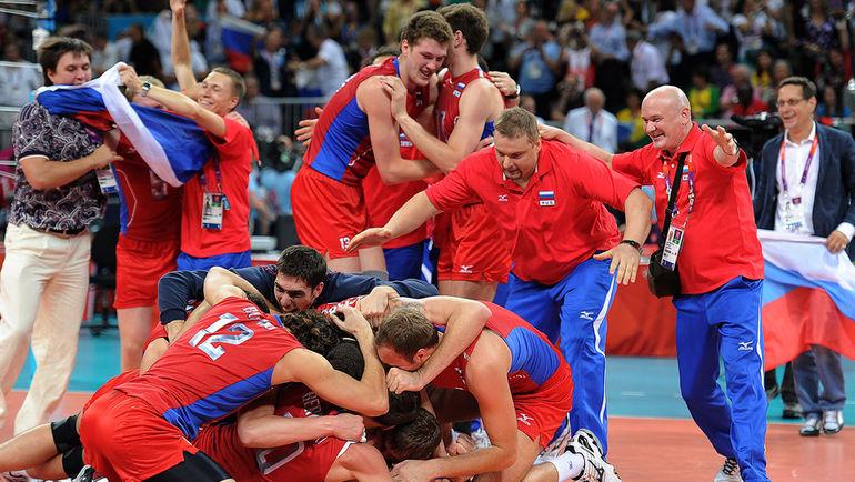12 августа 2012 года. Лондон. Россия - Бразилия - 3:2. Россияне празднуют победу. Фото Алексей ИВАНОВ