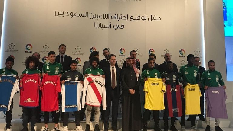 Ряд футболистов из Саудовской Аравии проведут вторую часть сезона в Испании. Фото LFP