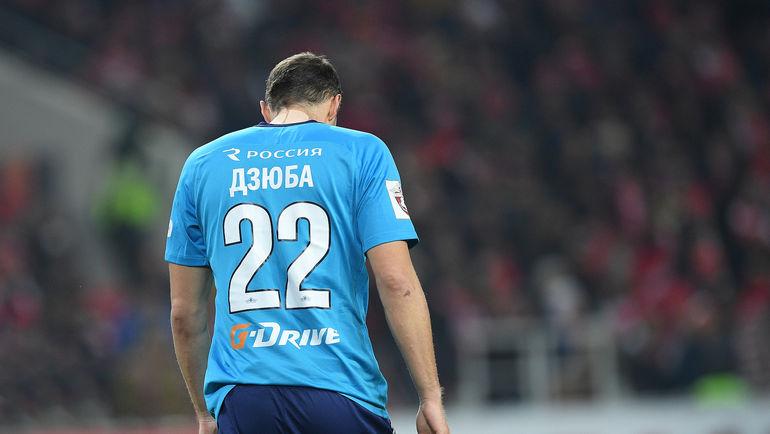 Артем Дзюба несобирается переходить в«Арсенал» либо «Уфу»