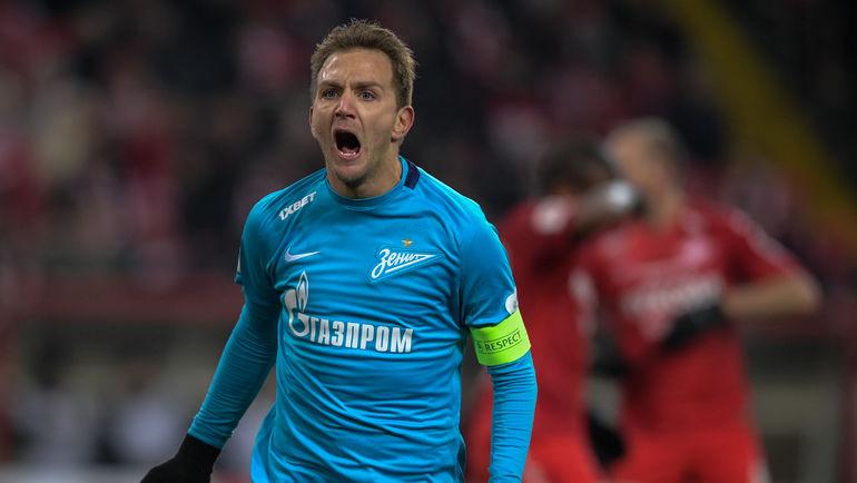 «Челси» объявил опереходе защитника «Ромы» Эмерсона