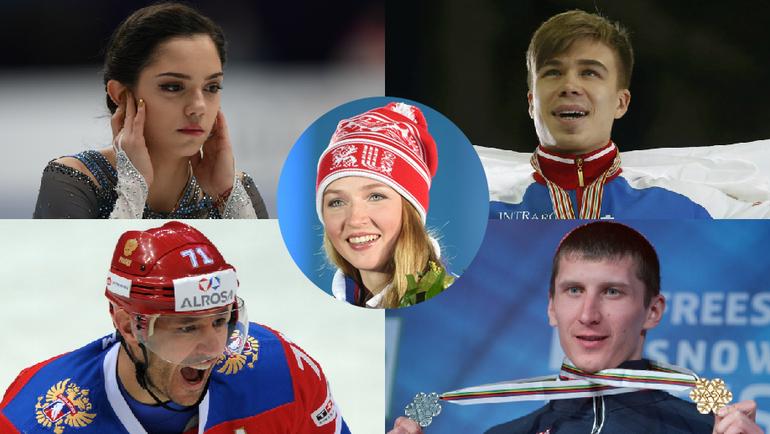 """Евгения МЕДВЕДЕВА (слева вверху), Илья КОВАЛЬЧУК (слева внизу), Семен ЕЛИСТРАТОВ (справа вверху), Андрей СОБОЛЕВ (справа внизу). Фото """"СЭ"""""""