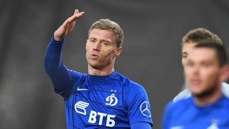 «Динамо» расторгло договор сПогребняком