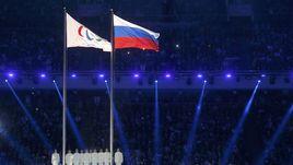 Паралимпийцы теперь тоже под нейтральным флагом