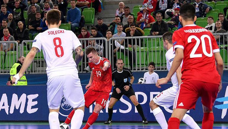 Вторник. Любляна. Россия – Польша – 1:1. Иван ЧИШКАЛА (№19) открывает счет.