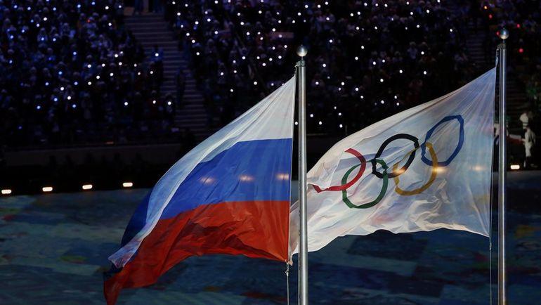 Увидим ли мы российский флаг в Пхенчхане? Фото REUTERS