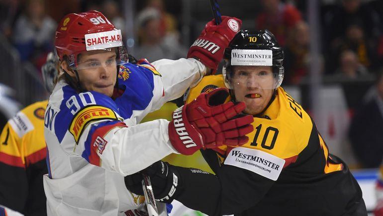 Владислав НАМЕСТНИКОВ против Кристиана ЭРХОФФА. Фото AFP