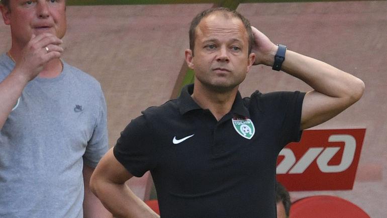 Александр Зотов: Футболисты Тосно остановили игровую деятельность из-за задолженности по заработной плате