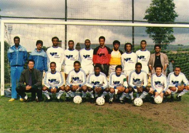 Сборная Суринама.