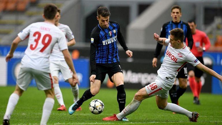 «Спартак» проиграл «Интеру» встыковом матче Юношеской лиги УЕФА