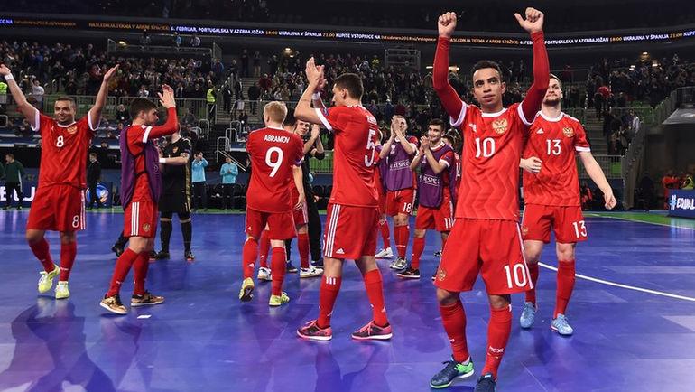 Понедельник. Любляна. Словения - Россия - 0:2. Радость нашей команды после выхода в полуфинал.