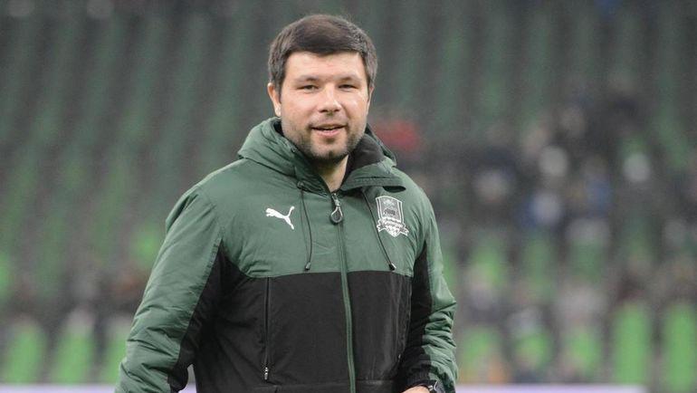 """Старший тренер """"Краснодара"""" (U-19) Мурад МУСАЕВ. Фото twitter.com/FCKrasnodar"""