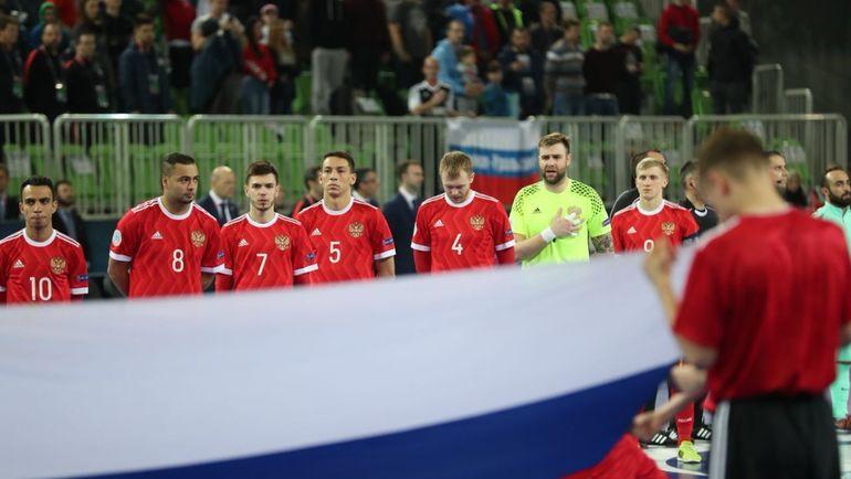Сборная России осталась без финала Евро. Фото twitter.com/TeamRussia