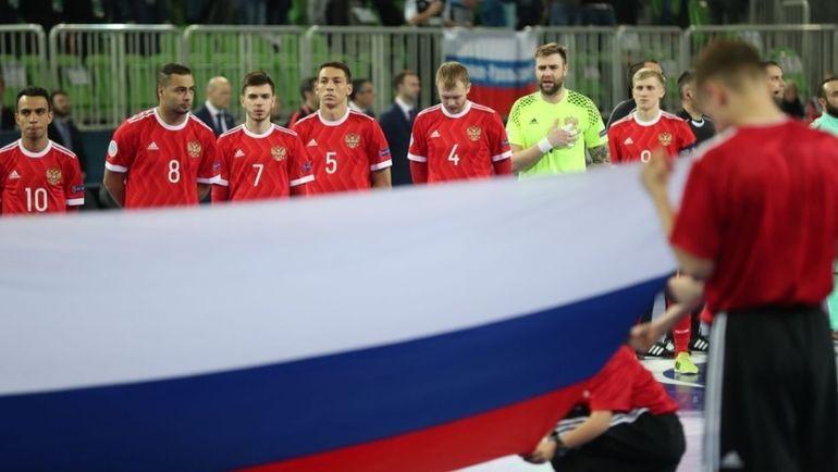Четверг. Словения. Россия - Португалия - 2:3. Наша команда не смогла пробиться в финал. Фото Официальный Твиттер сборной России
