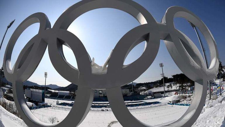 """Олимпиада в Пхенчхане - на сайте """"СЭ"""". Фото AFP"""