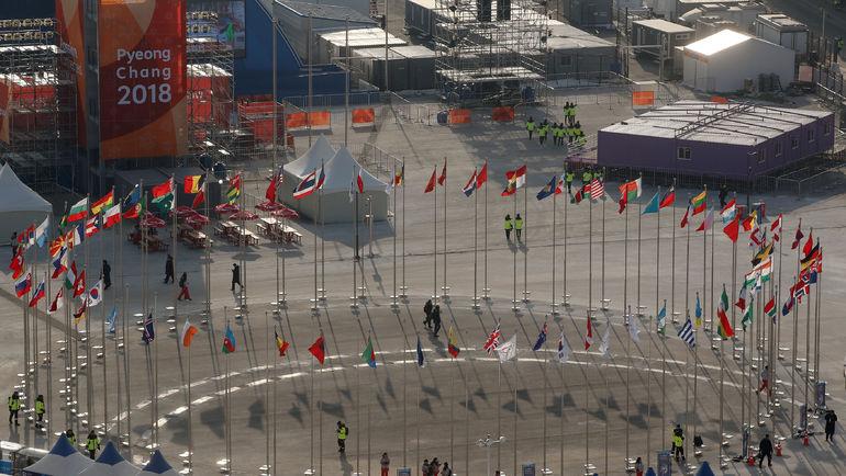 Сегодня. Пхенчхан. Флаги участвующих стран. Фото REUTERS