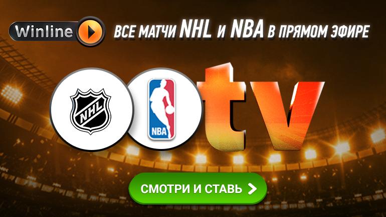 Крутой хоккей и баскетбол на сайте Winline.