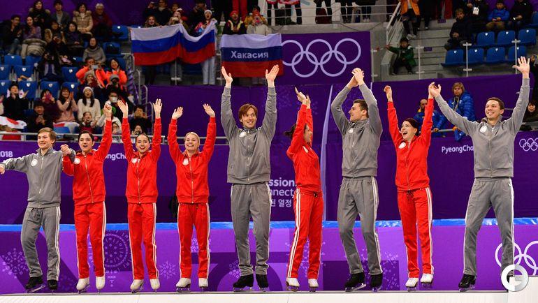 Сегодня. Каннын. Фигурное катание, командные соревнования. Сборная России по фигурному катанию.