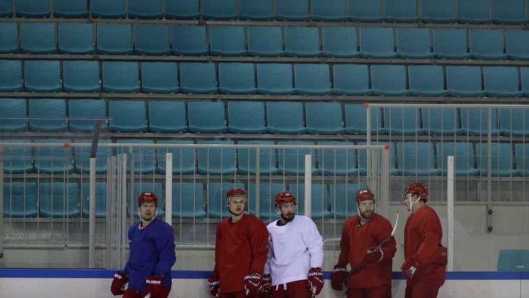 Сегодня. Пхенчхан. Тренировка сборной России по хоккею. Фото REUTERS
