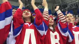 Как Медведь, Дед Мороз и жены хоккеистов болеют за сборную России
