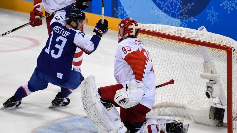 Сборная России проиграла Словакии на Олимпиаде (Видео)