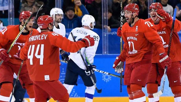 Россия игра хоккей