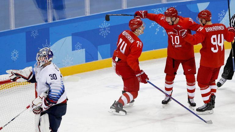 Сборная России всухую победила США на Олимпиаде (Видео)