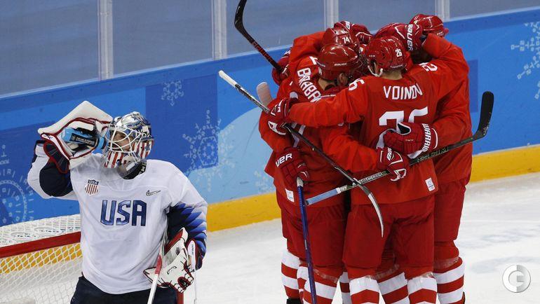 Сегодня. Пхенчхан. Россия - США - 4:0. Сборная России празднует гол.