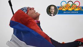 Трагедия русского биатлона: у России - Акимова, у Словакии - Кузьмина