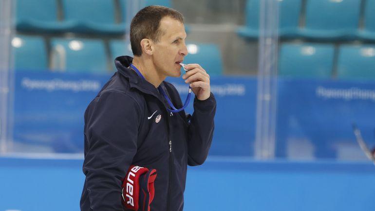 Главный тренер сборной США Тони ГРАНАТО. Фото REUTERS