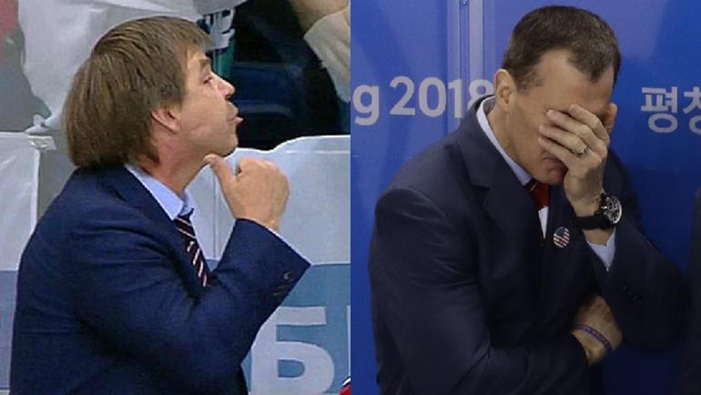 Знаменитый жест Олега ЗНАРКА на ЧМ-2014 и главный тренер сборной США на Олимпиаде-2018 Тони ГРАНАТО.