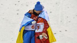 Мир и дружба, Россия и Украина. Под одним флагом на Олимпиаде