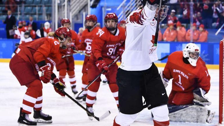 Сегодня. Пхенчхан. Канада - Россия - 5:0. Россиянки не смогли выйти в финал олимпийского турнира. Фото AFP