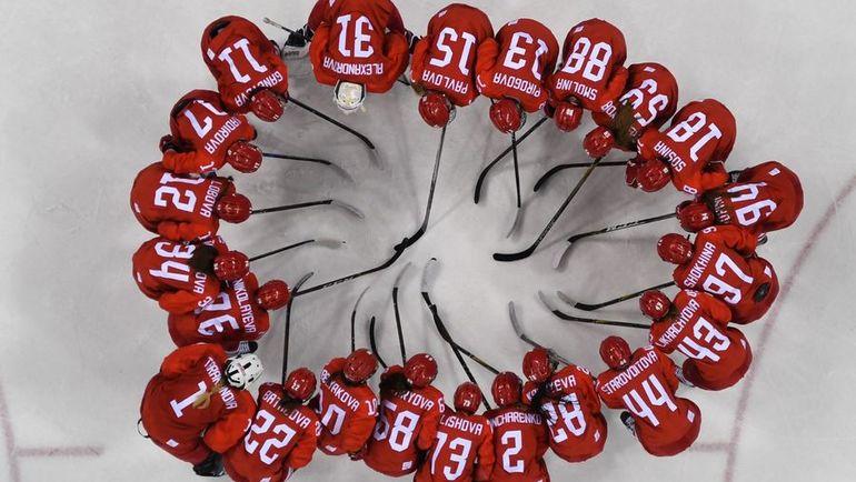 Женская сборная России в полуфинале против Канады. Фото AFP