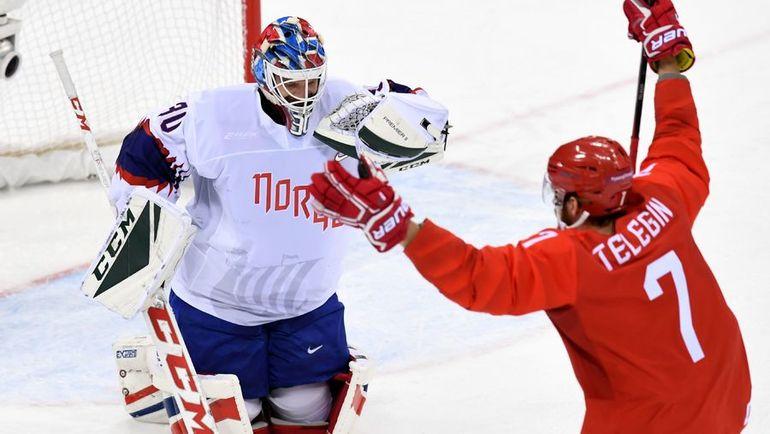 Россия разгромила Норвегию и вышла в полуфинал хоккейного турнира Олимпиады-2018 (Видео)