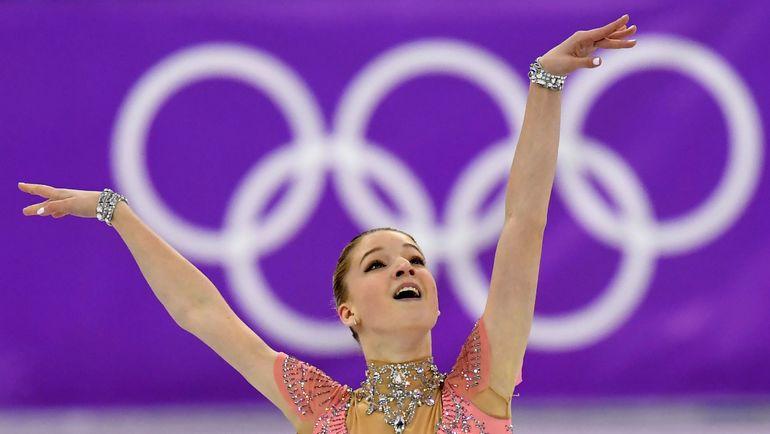 Мария СОТСКОВА. Фото AFP