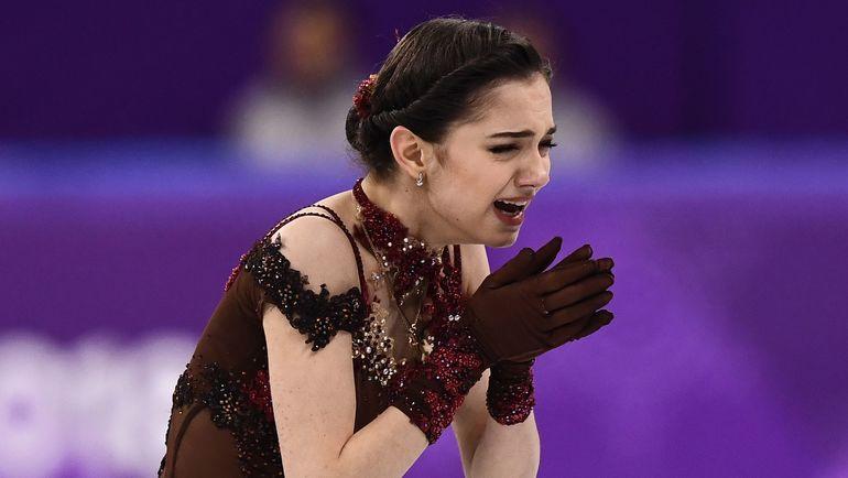 Эмоции Евгении МЕДВЕДЕВОЙ после проката. Фото AFP