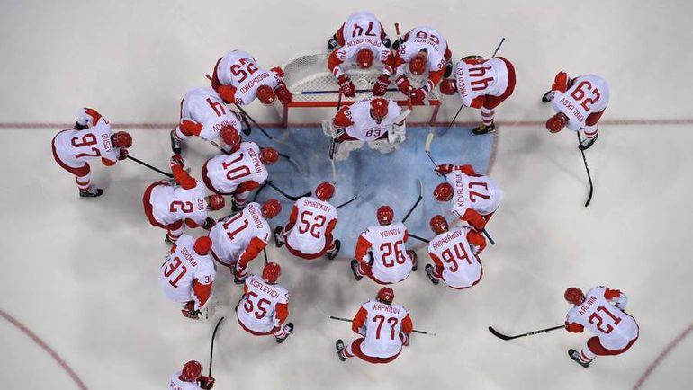 Сборная России перед полуфинальным матчем Олимпиады с Чехией. Фото AFP