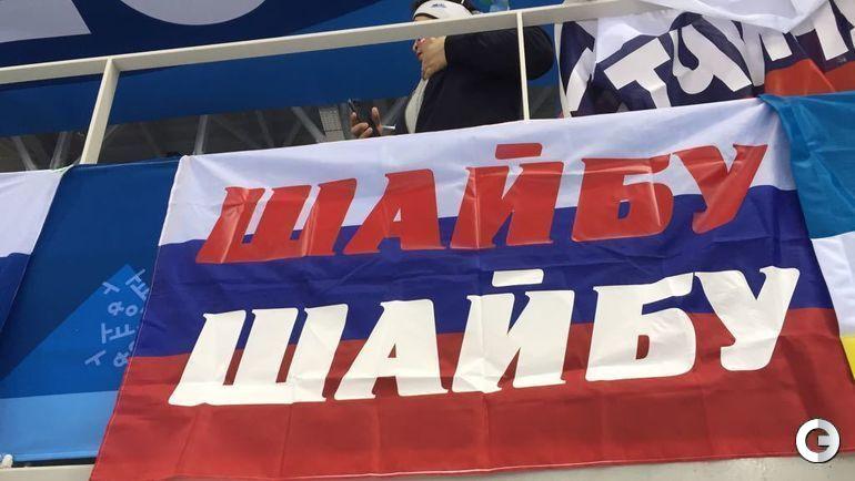 Российские флаги в главном матче Олимпиады.