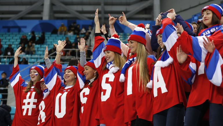 Болельщики сборной России. Фото REUTERS