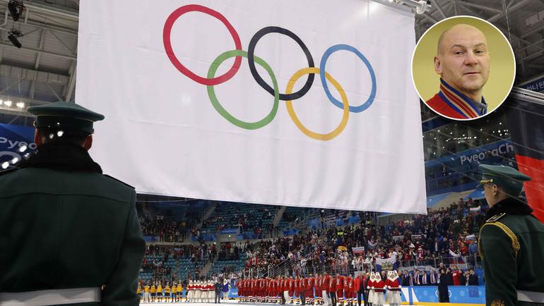 Андрей Николишин - ярко об Олимпиаде.