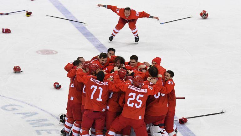 Главное, что случилось со сборной России на этой Олимпиаде - золото хоккеистов и двойной успех фигуристок Алины Загитовой и Евгении Медведевой. Фото AFP