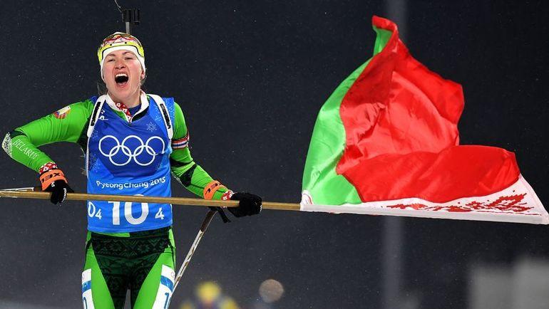 Дарья ДОМРАЧЕВА. Фото AFP
