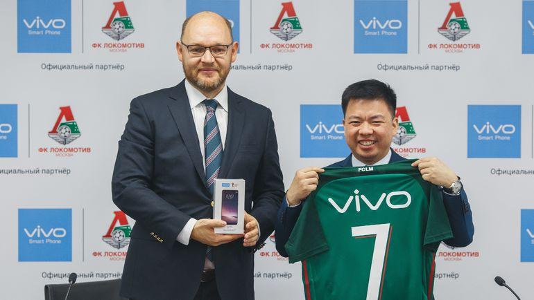 «Локомотив» подписал договор сбрендом телефонов Vivo