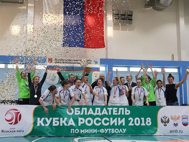 Питерская «Аврора» - обладатель Кубка России-2017/18.