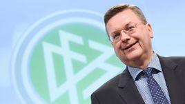 Глава Немецкого футбольного союза: