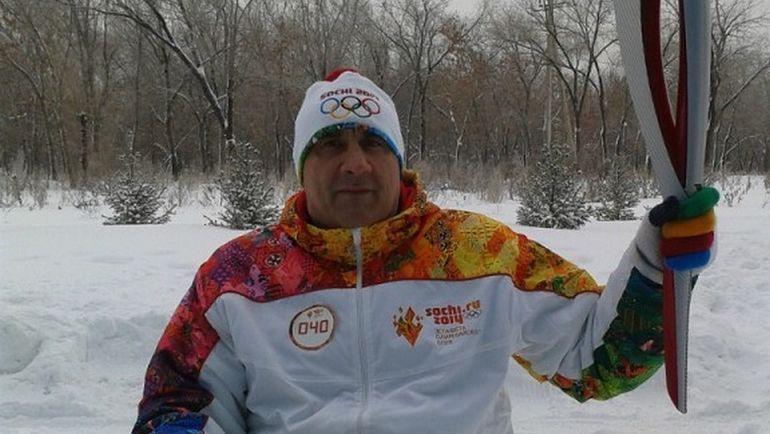 Валерий РЫЖКОВ с олимпийским факелом. Фото Фото из личного архива Валерия Рыжкова