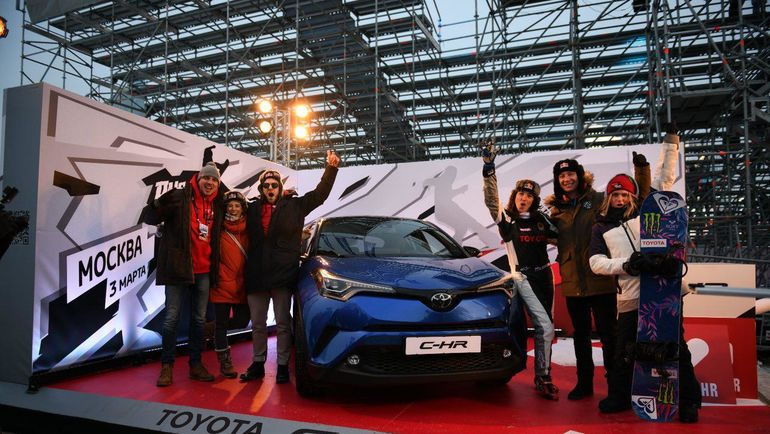 Toyota Weekend.