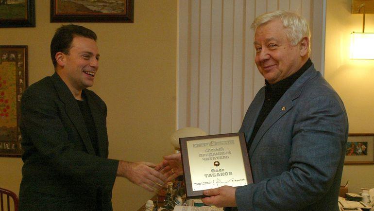 2003 год. Олег ТАБАКОВ (справа) и Игорь РАБИНЕР. Фото Алексей ИВАНОВ