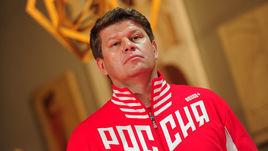 Дмитрий Губерниев:
