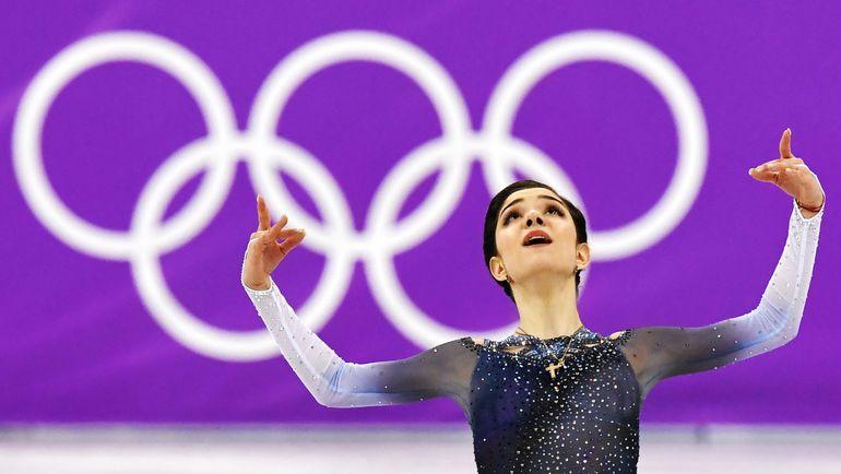 Евгения МЕДВЕДЕВА на Олимпийских играх в Пхенчхане. Фото AFP